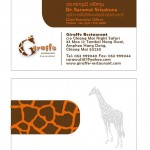 brand indentity design (business card) Giraffe
