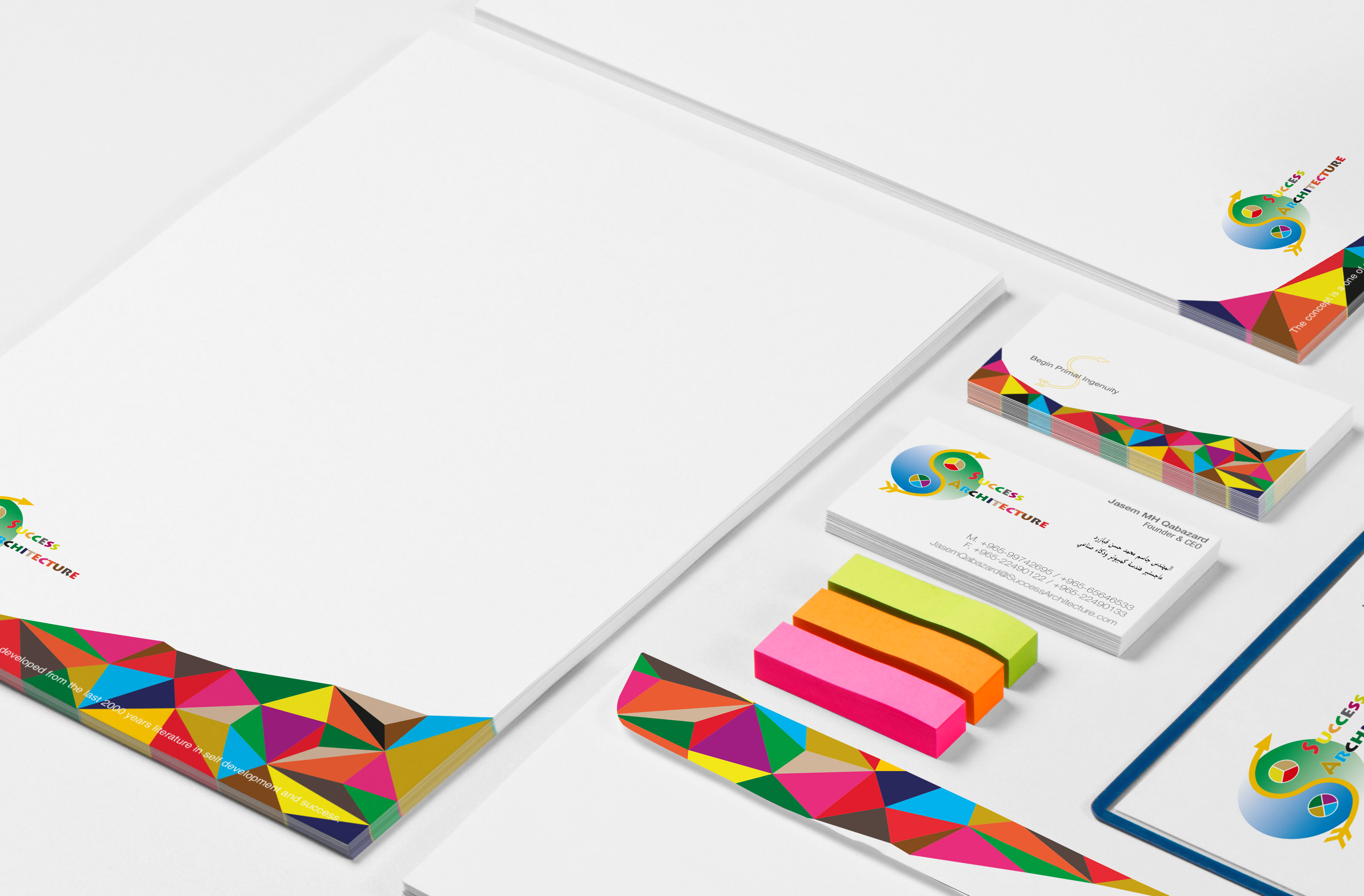 stationary design set for Success Architech