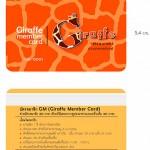 brand indentity design (member card) Giraffe